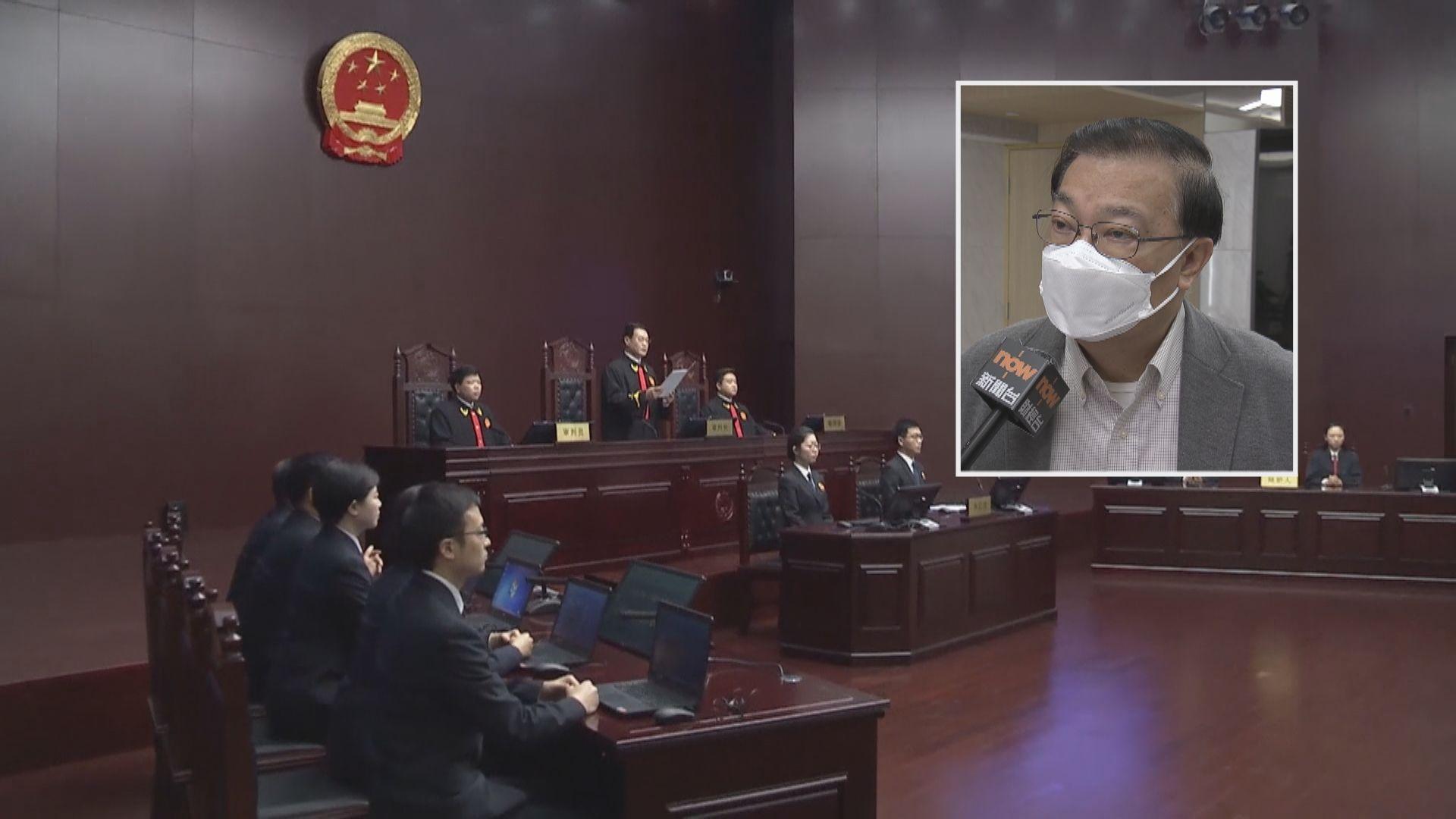 譚耀宗:中央有權要求疑犯移送內地受審