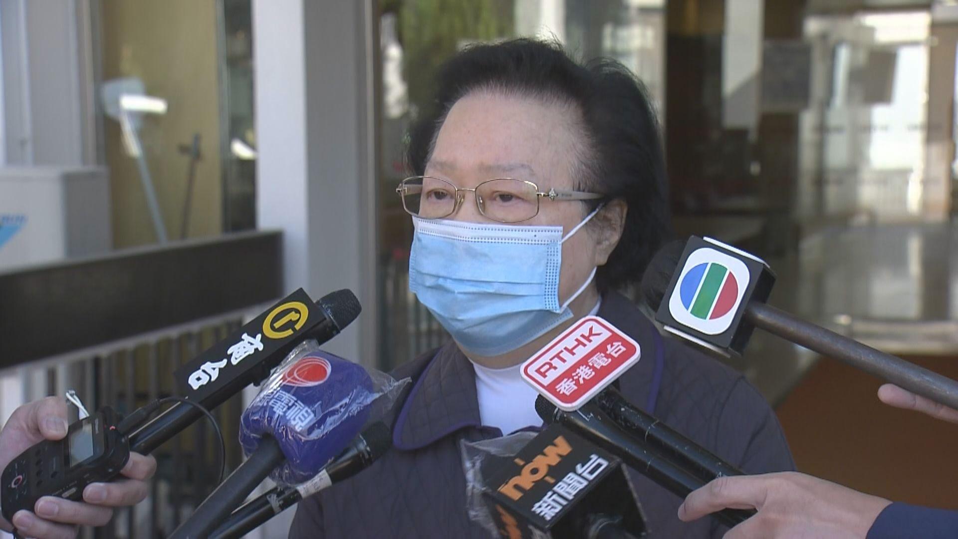 譚惠珠:人大常委決定不容司法覆核挑戰