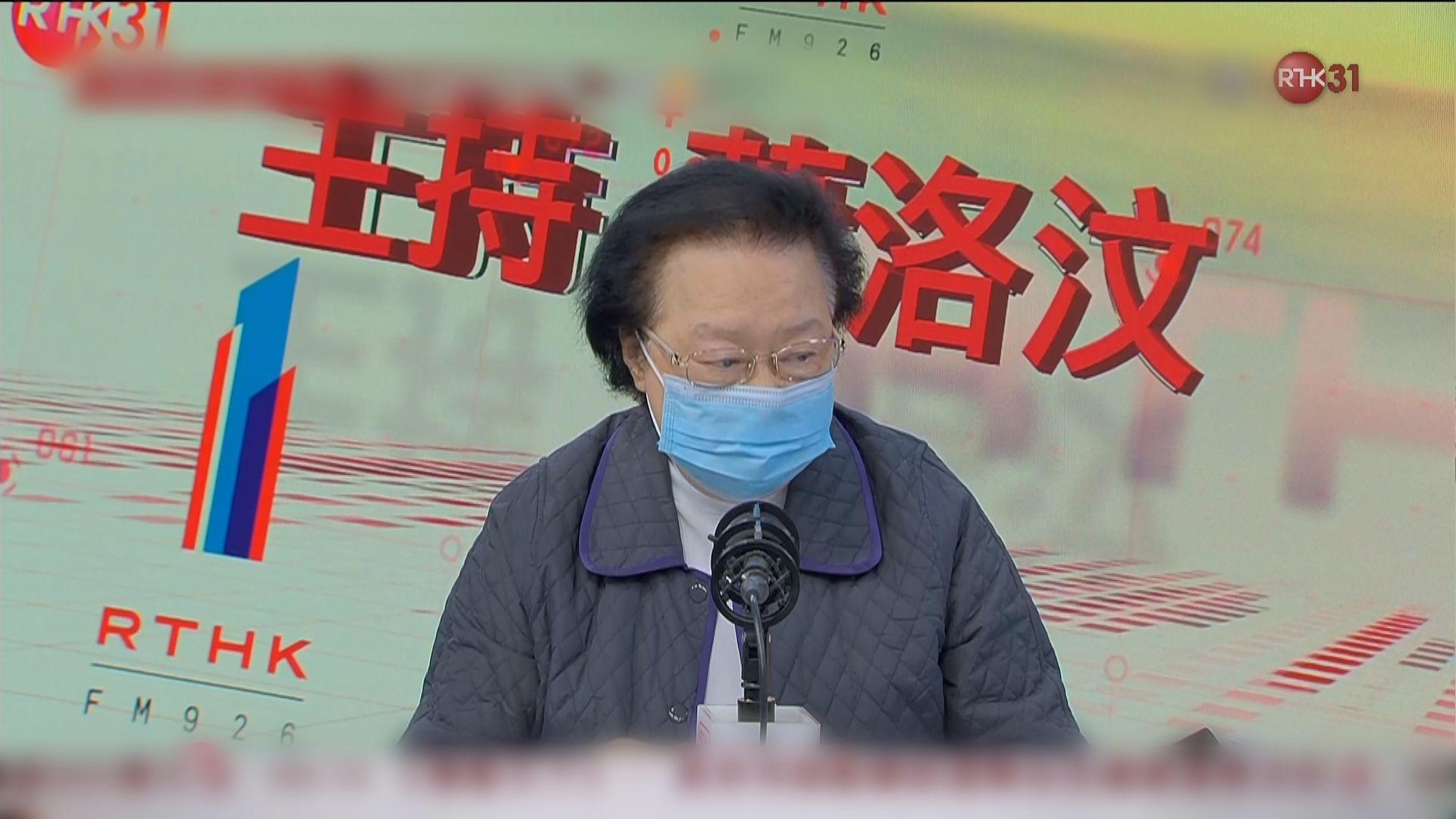 譚惠珠:人大常委會決定針對議員外國游說工作