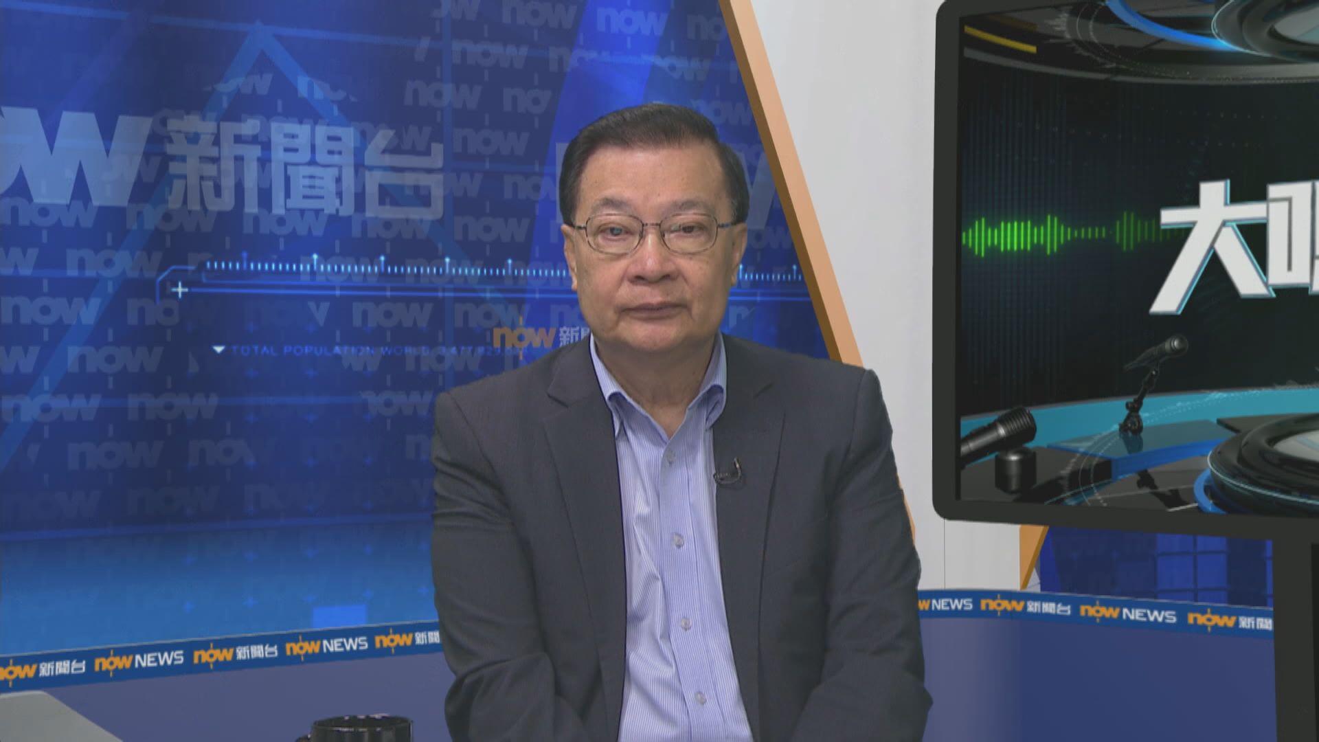 譚耀宗:人大常委定出選舉細節越具體 港府越易處理