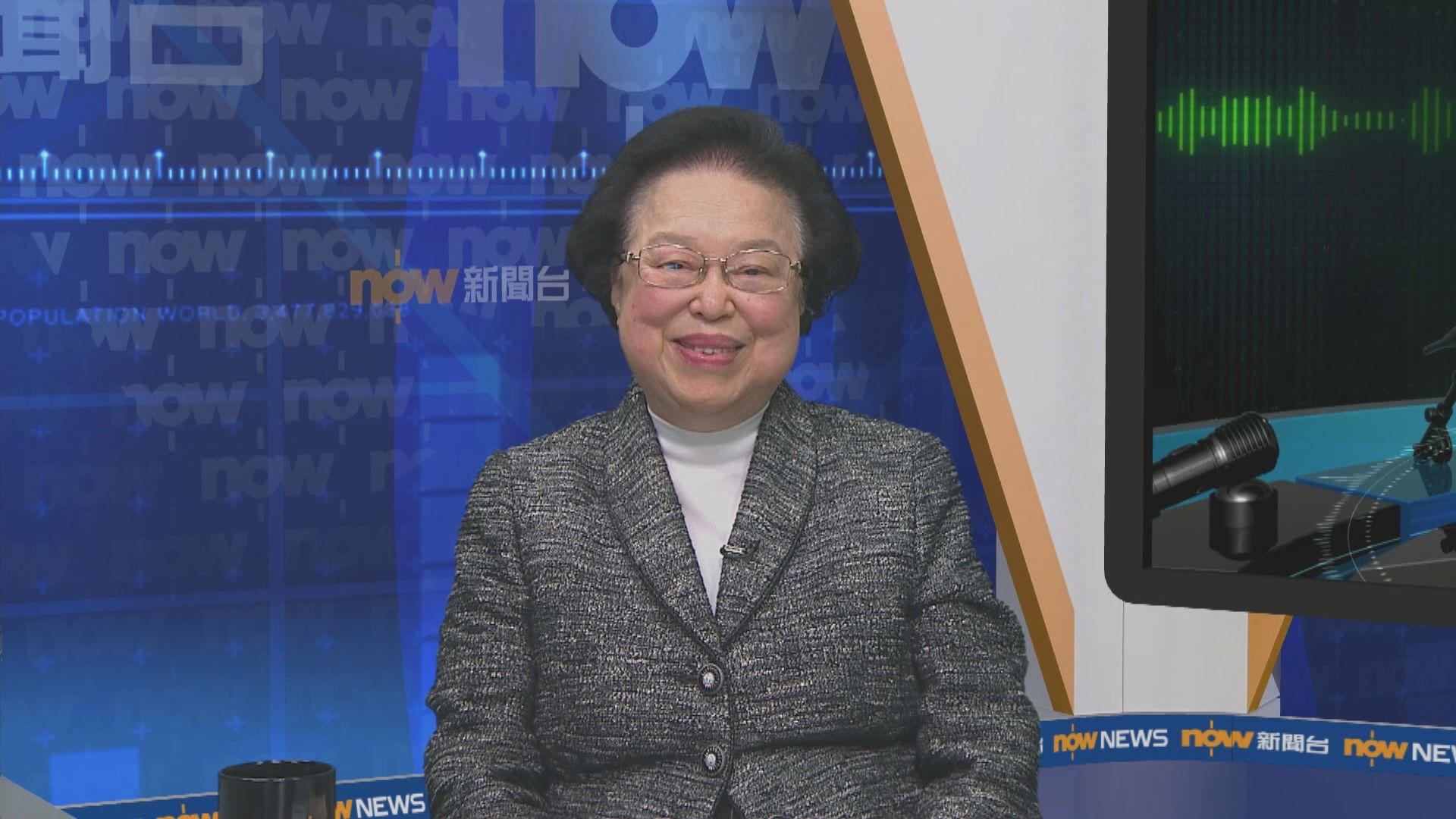 譚惠珠:資格審查委員會非行政機關 不易受司法覆核