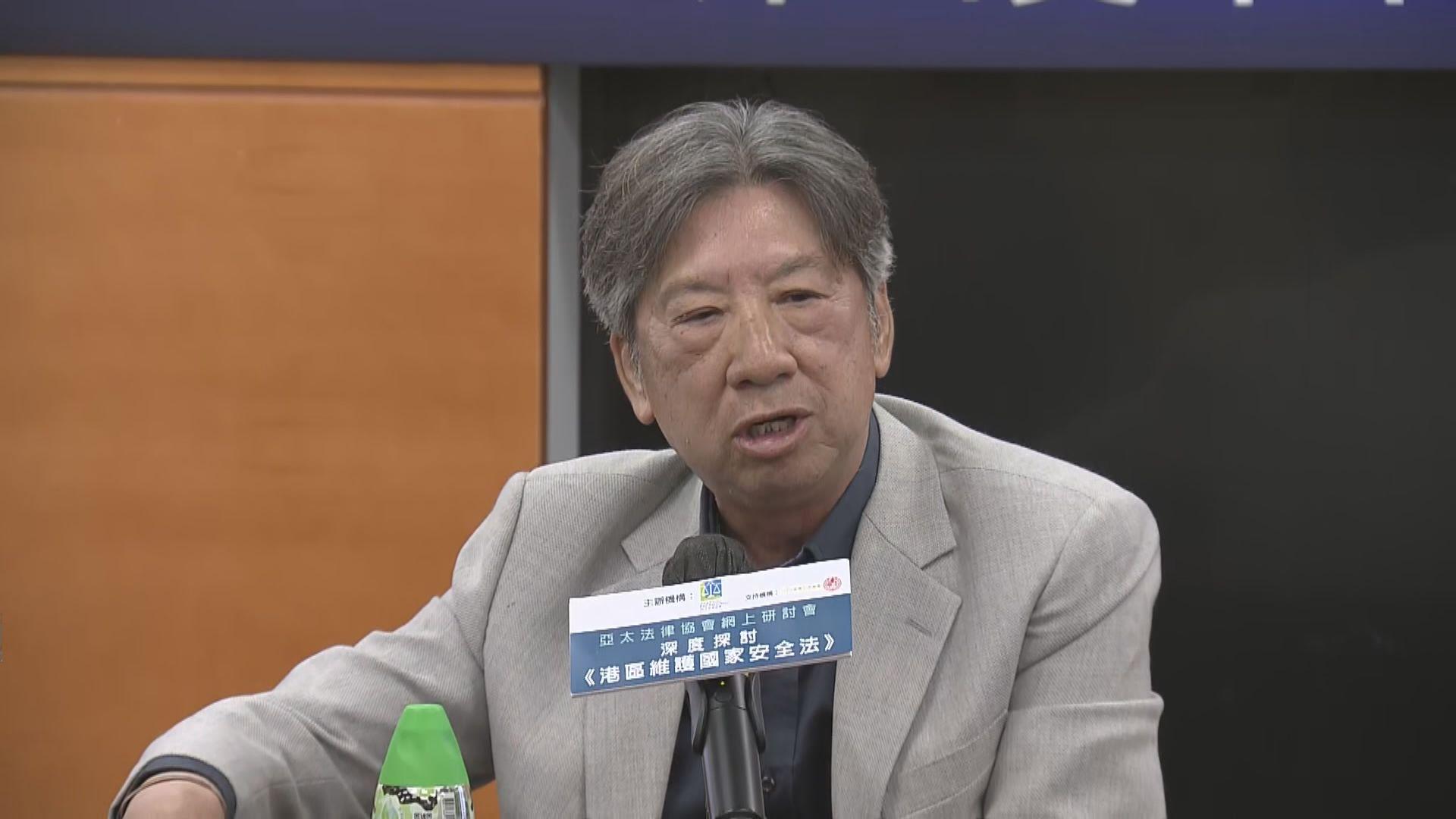 湯家驊:香港直轄中央 非唯一權力處理國安事務