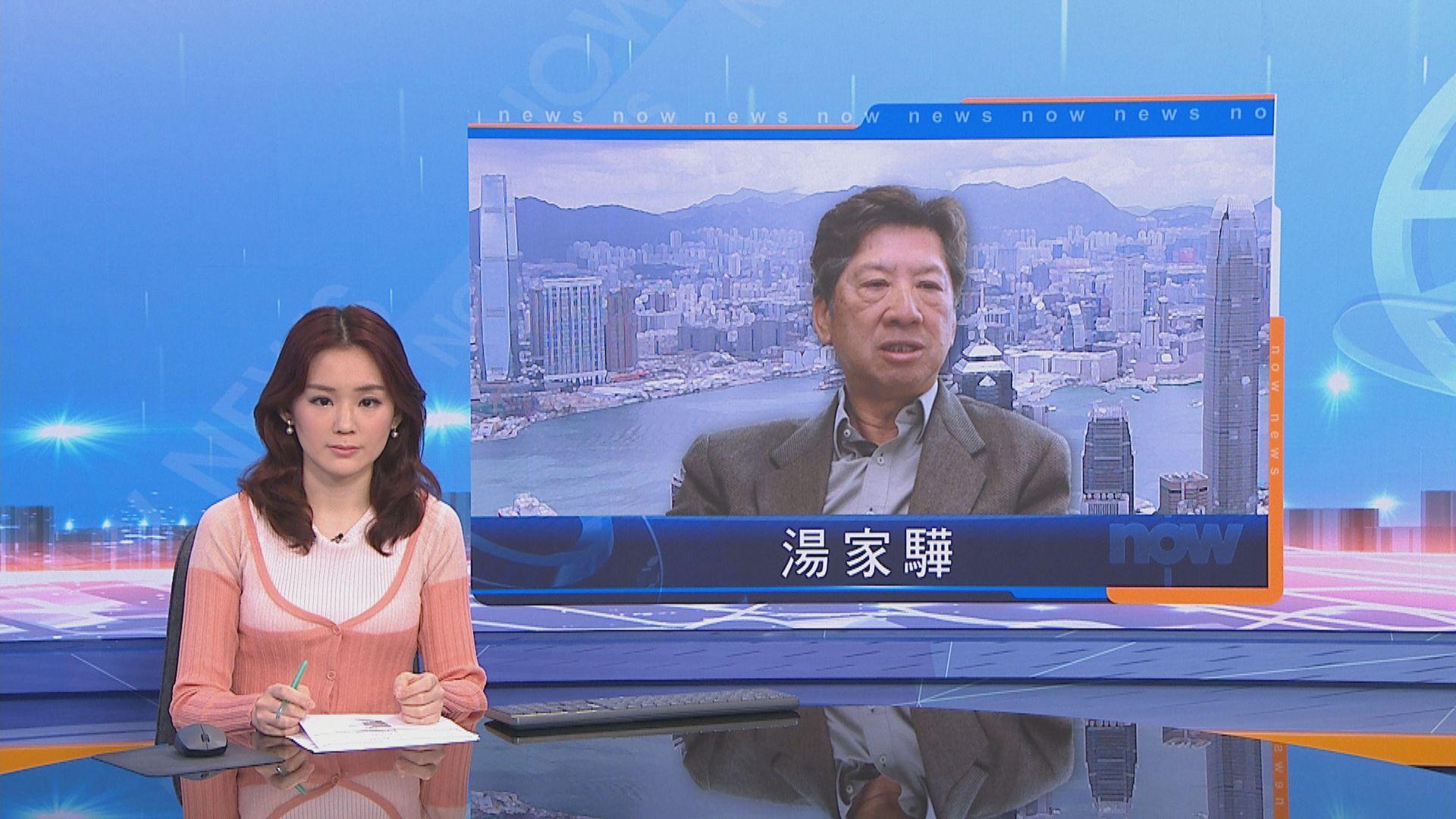 湯家驊:部分國安法案件涉及國家機密 不適宜有陪審團