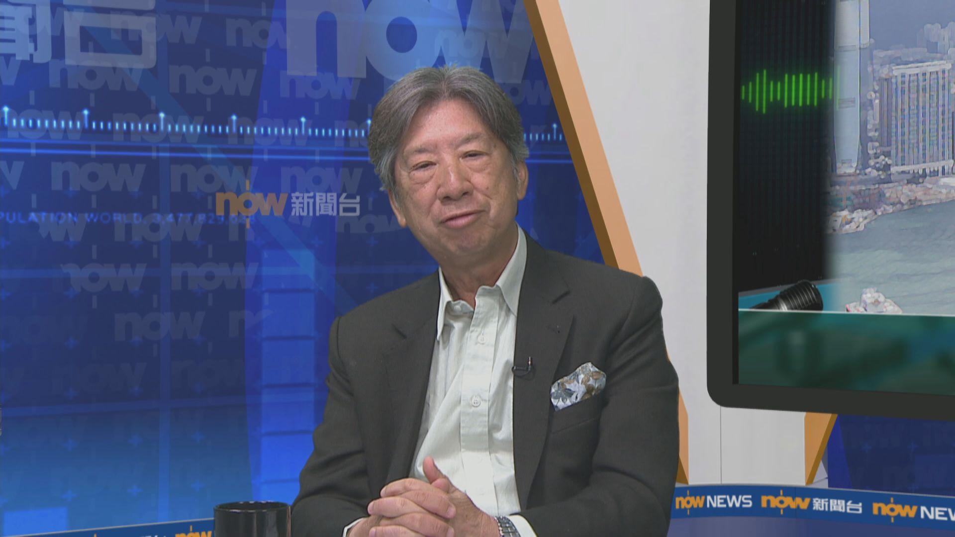 湯家驊:禁蒙面法裁決反映社會利益較個人權利重要