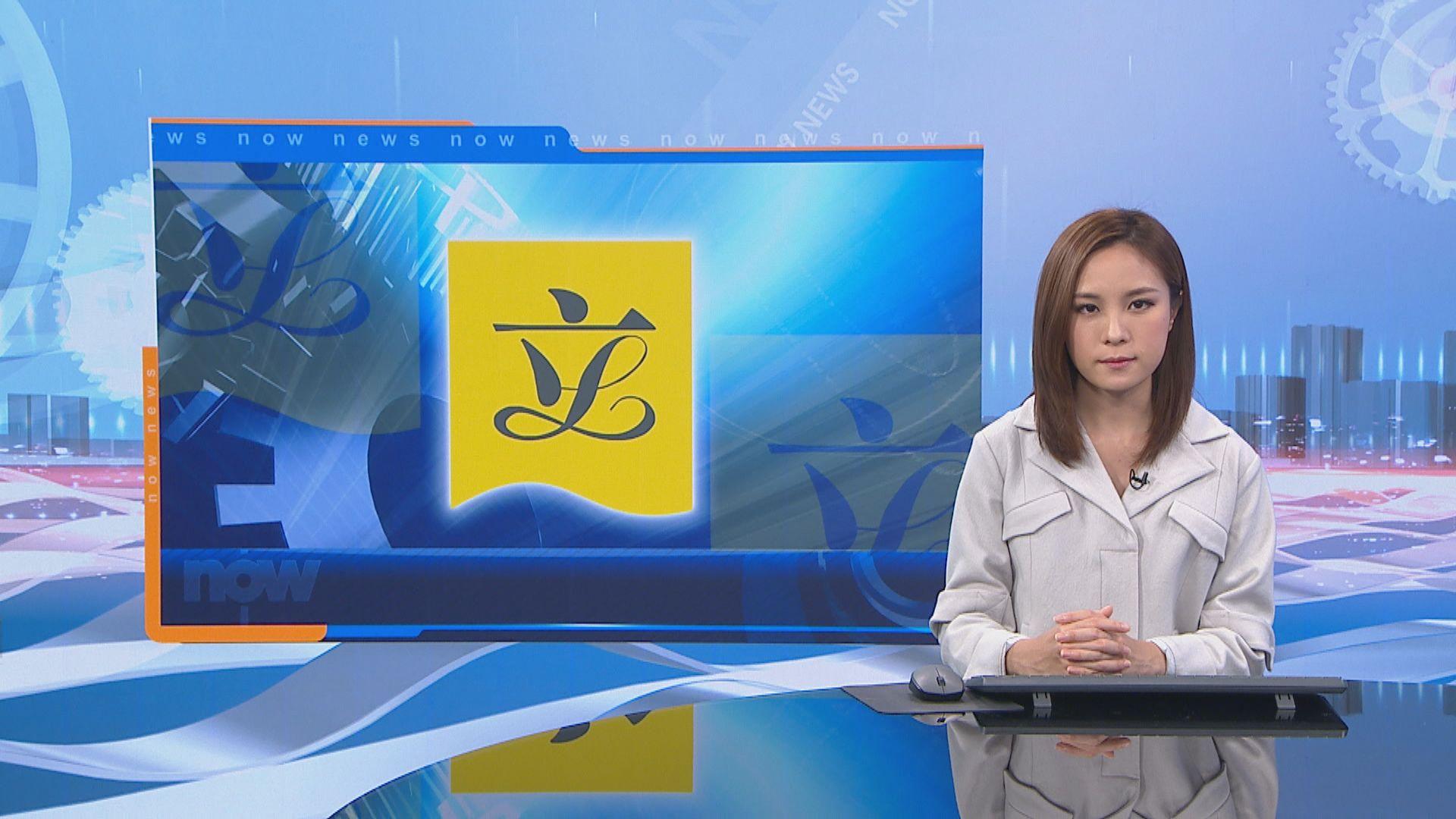 梁美芬:是否開會討論邀請鄭若驊由委員決定