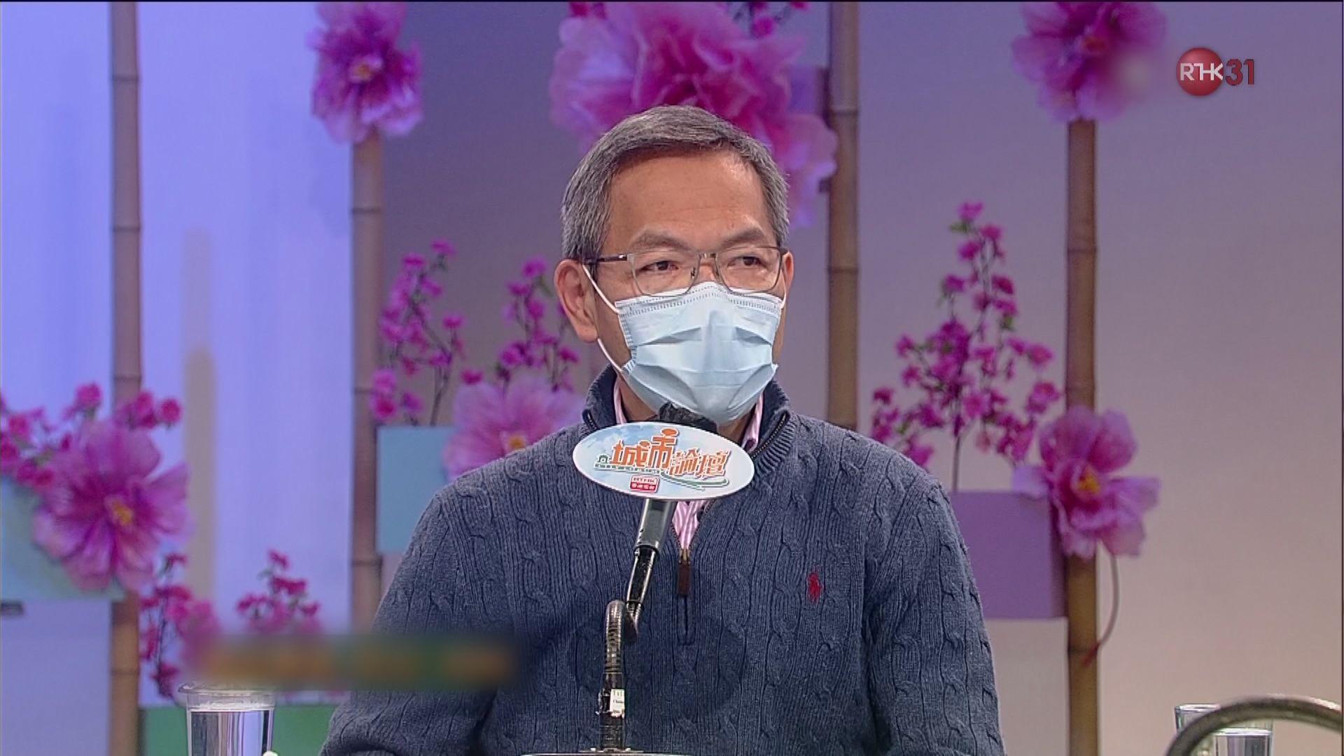 劉澤星:長期病患者若病情有變化應接種前諮詢醫生