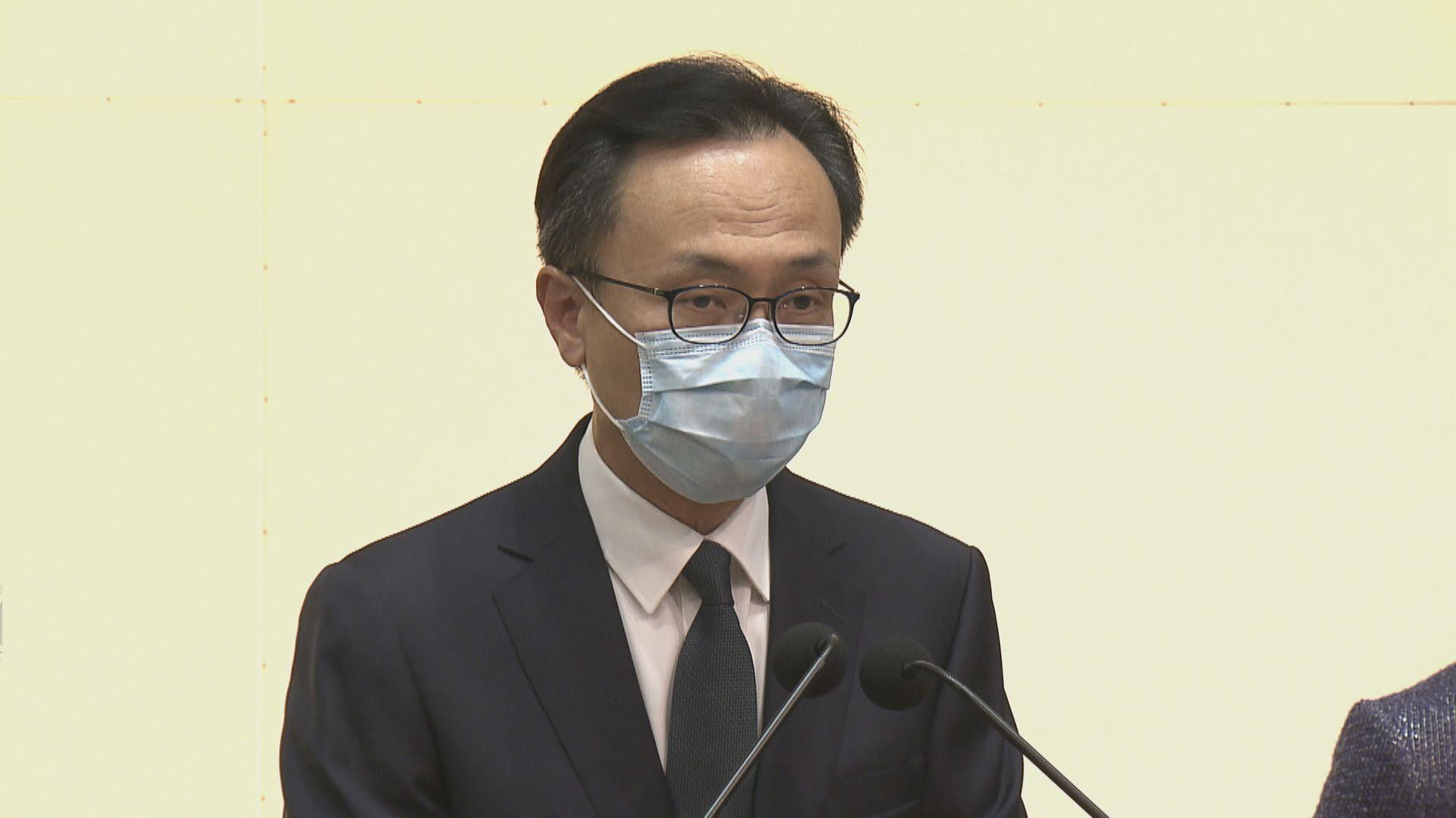 聶德權:有否機制剎停接種計劃由專家委員會審視