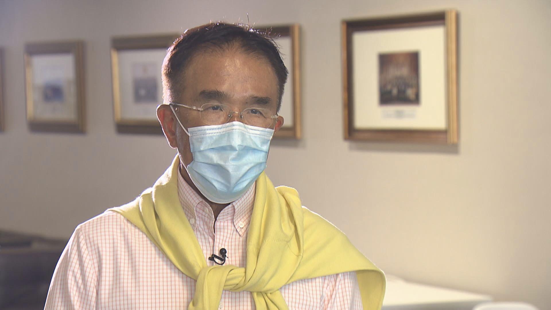 田北辰:政府研設補償基金 保障接種新冠疫苗市民