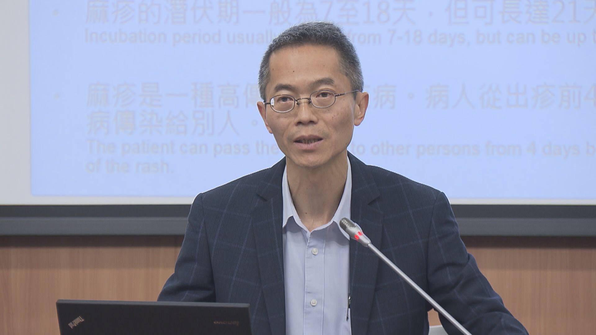 黃加慶:若私家醫生通報武漢肺炎相關個案 隔離令會即時生效