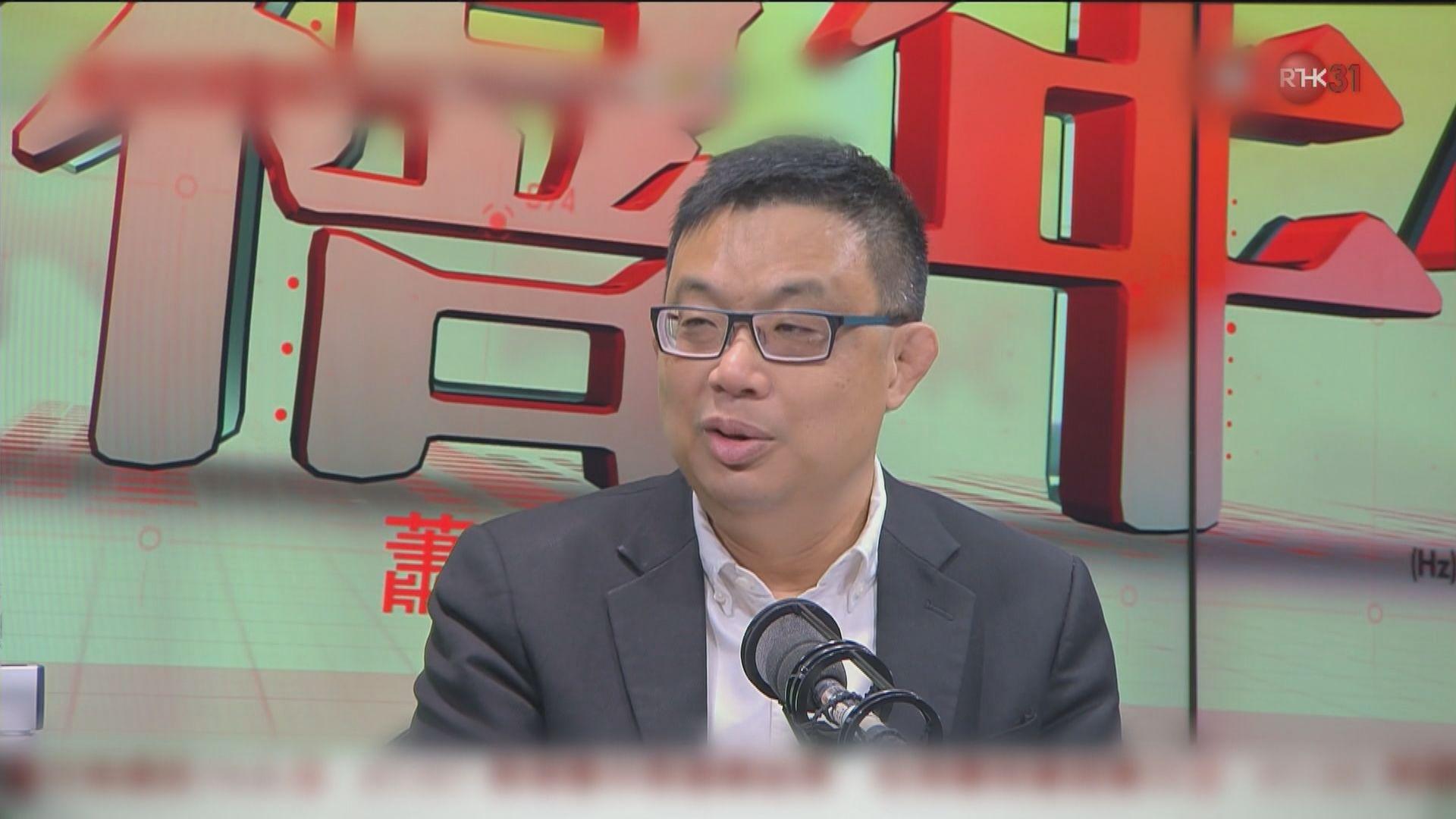涂謹申:要求引渡等同要求德國表明不信任香港司法制度