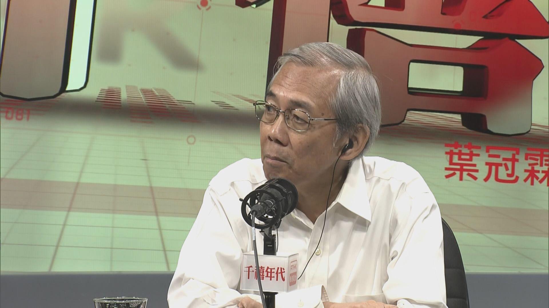 王永平:林鄭拒用撤回字眼因克服不了心理障礙