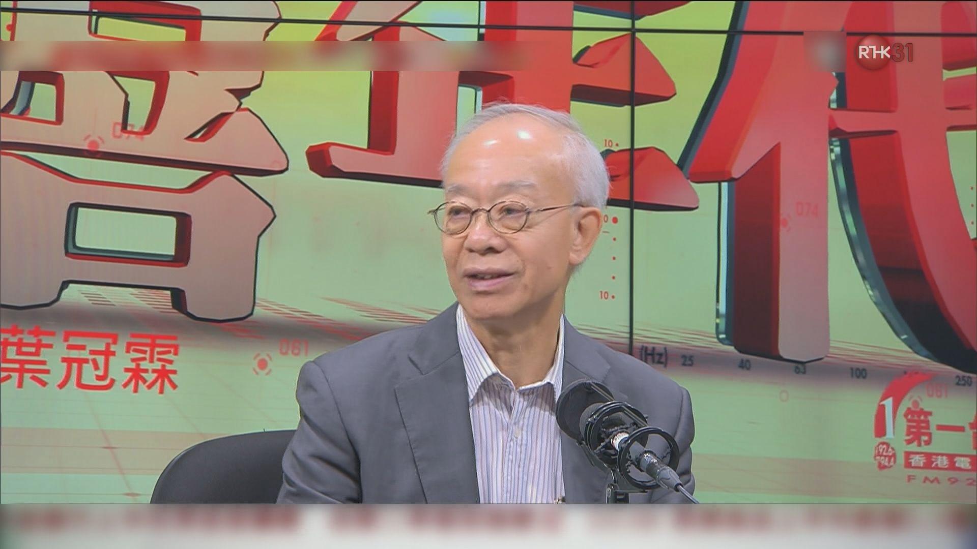 鄔滿海:贊成以填海造地增加土地供應