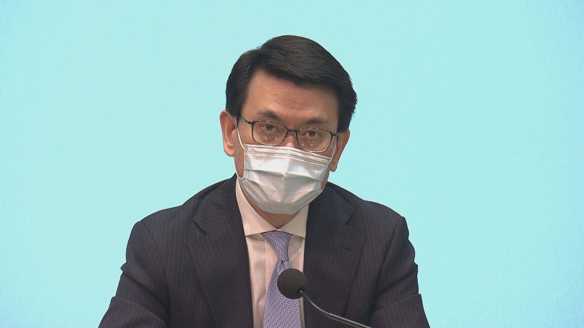邱騰華:商討「旅遊氣泡」時無前設