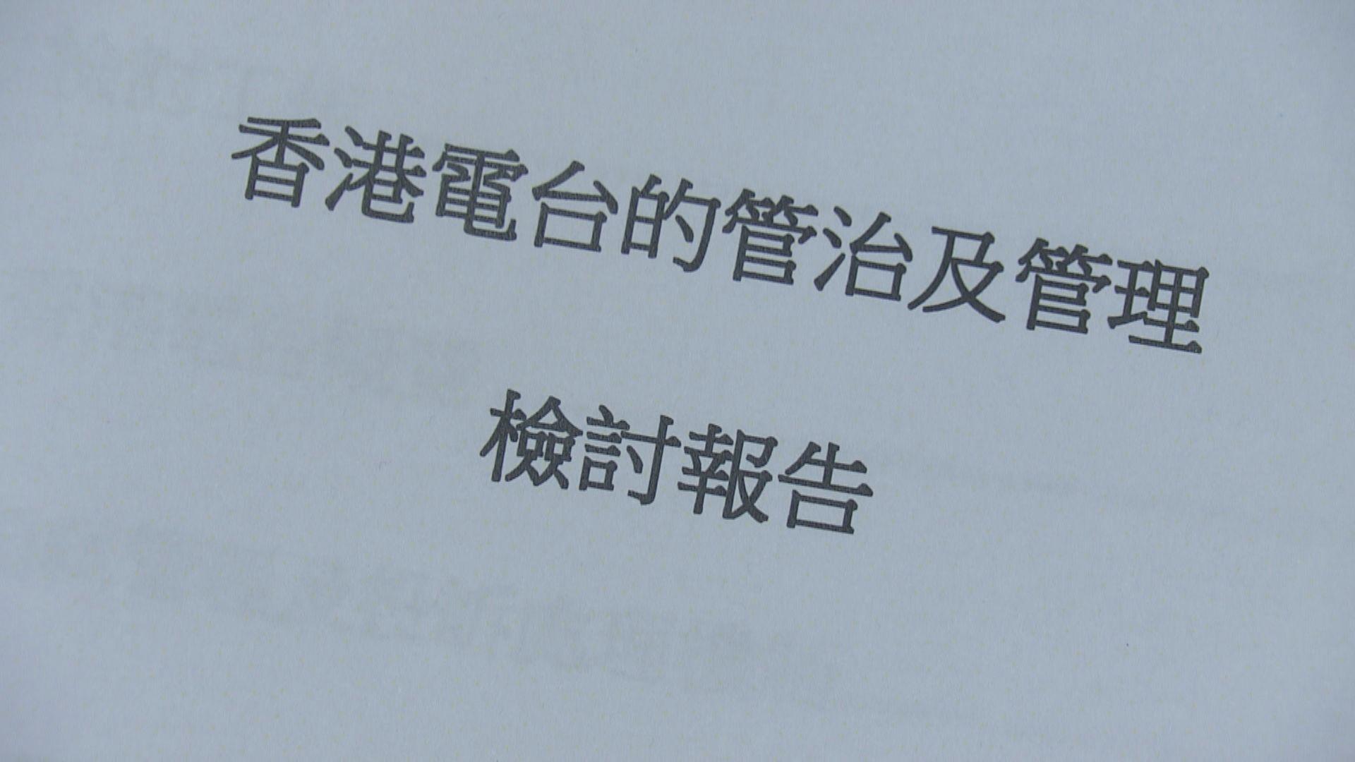 邱騰華:港台製作節目要顧及時間效率但不能忽視公信力