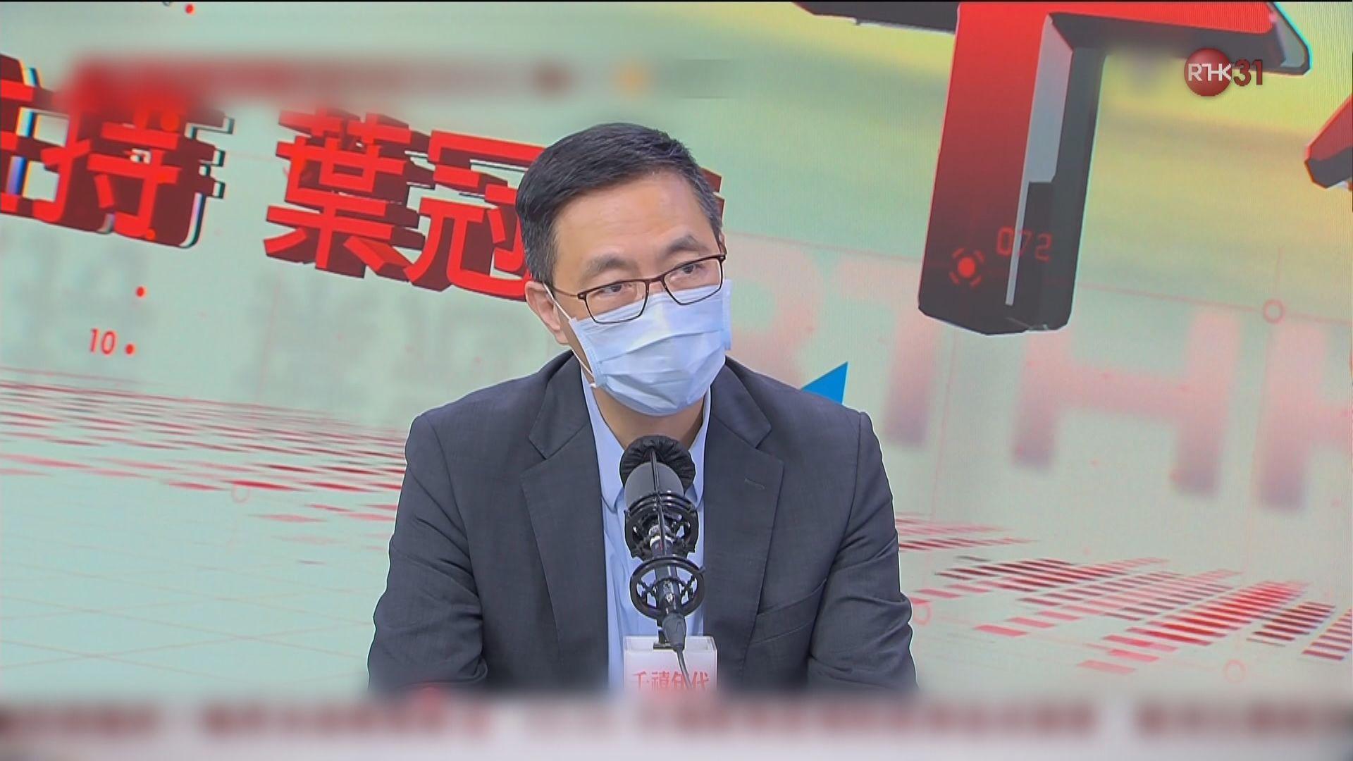 楊潤雄:改革通識科培育學生正面價值觀和國民身份認同