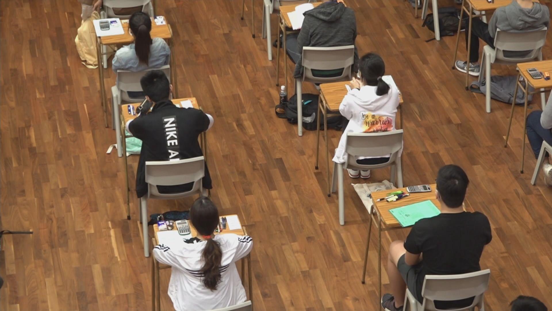 楊潤雄:家長要思考拒絕認識內地會否不利學生長遠發展