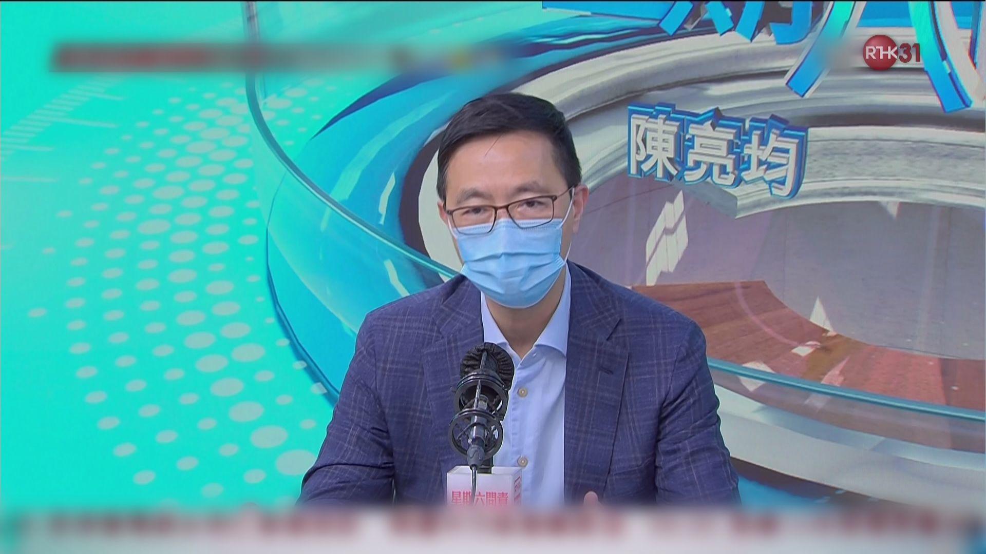 楊潤雄:公社科涉國家內容不應二元化分國家好與壞