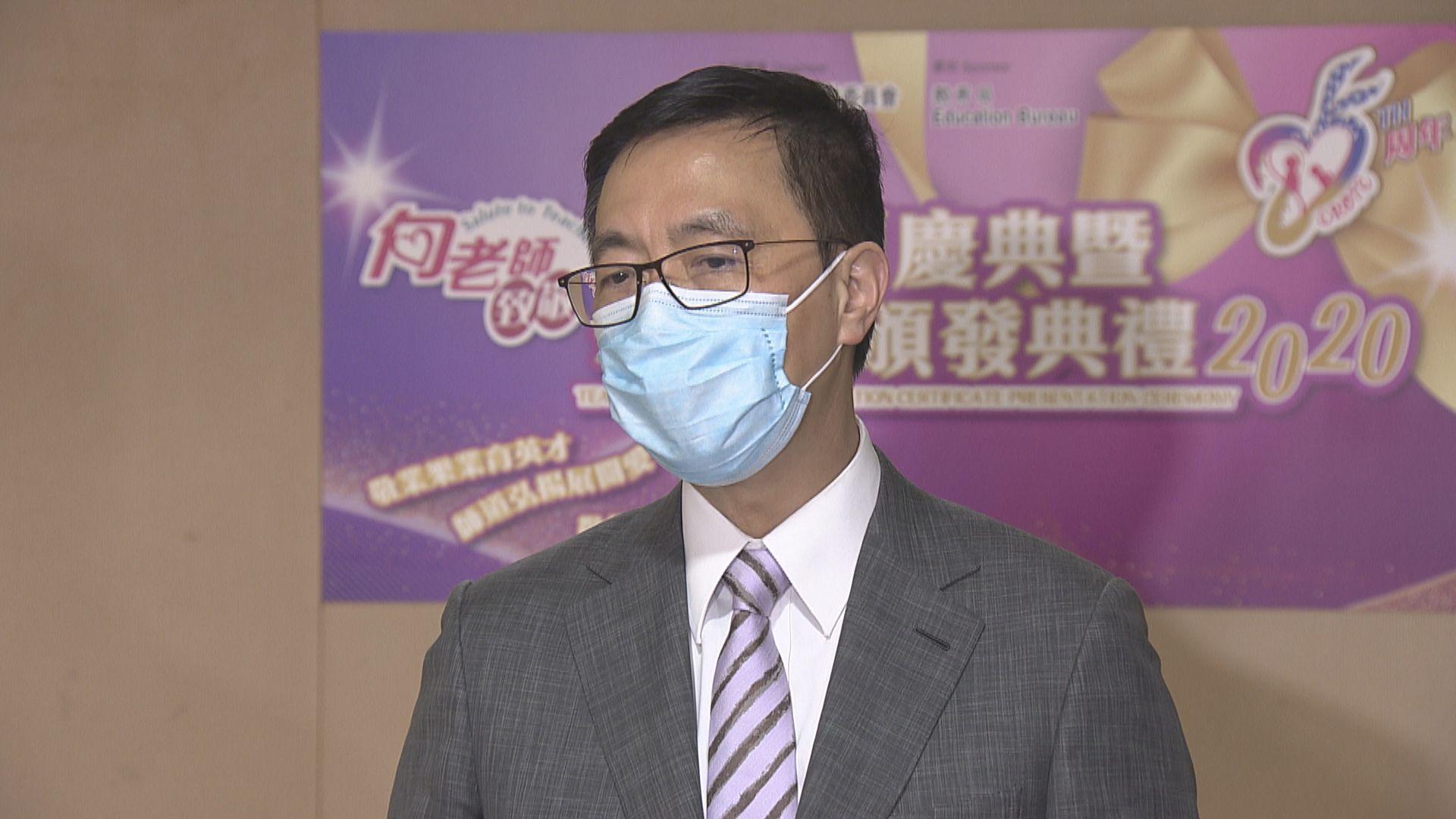 楊潤雄:教師有投訴可聯絡教育局毋須中間人