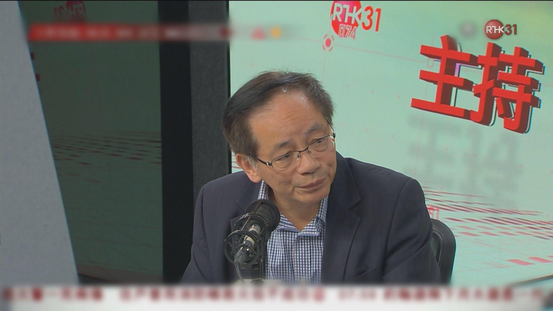 葉國謙:投票前一周衝突持續應考慮押後區選
