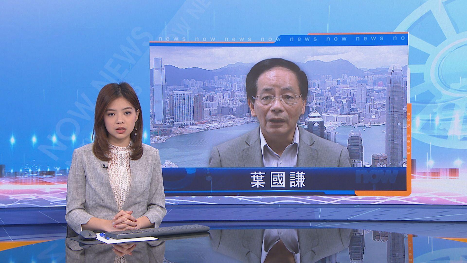 葉國謙:「共同責任」非指司法聽從行政決定