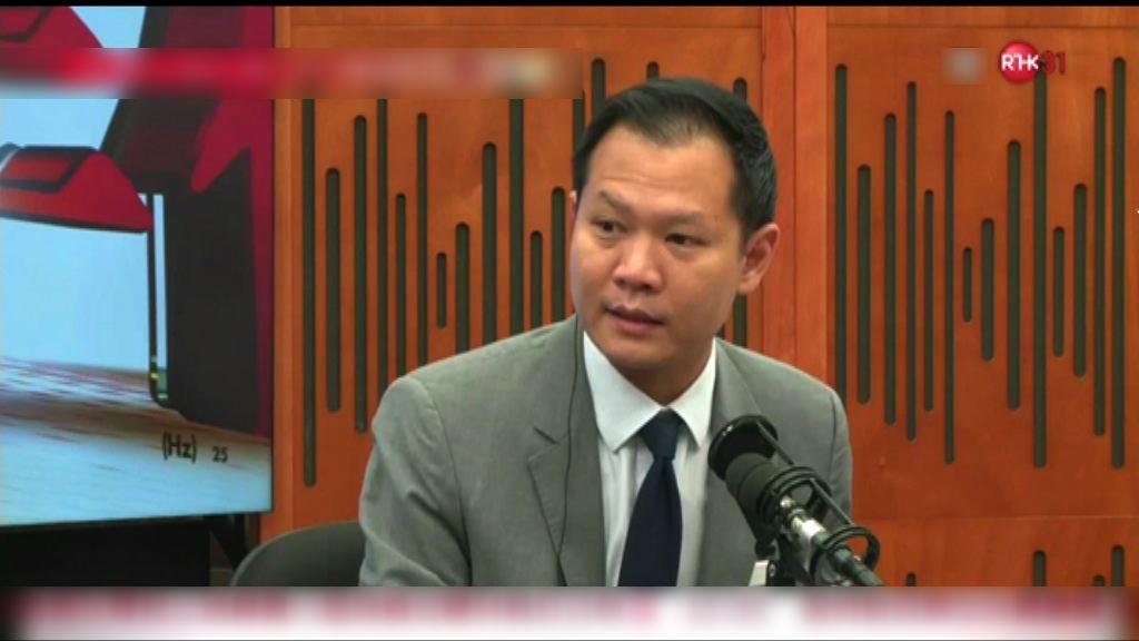 郭榮鏗:國歌法多不清晰之處 不能輕視後果