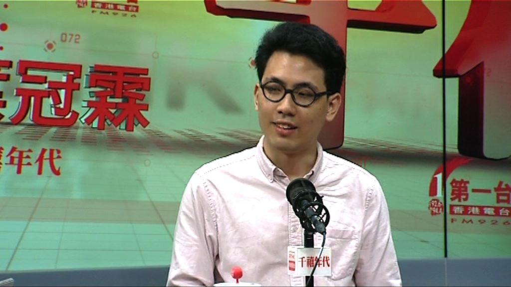 佔領語文中心被罰停課 陳樂行:校方剝奪答辯權