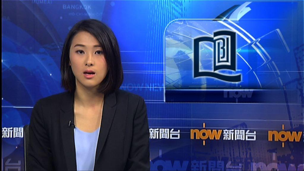 浸大校董王凱峰:停學八日阻嚇性不足