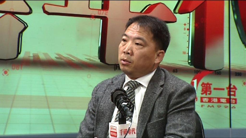 胡志偉:政府應訂派錢機制並令人人受惠