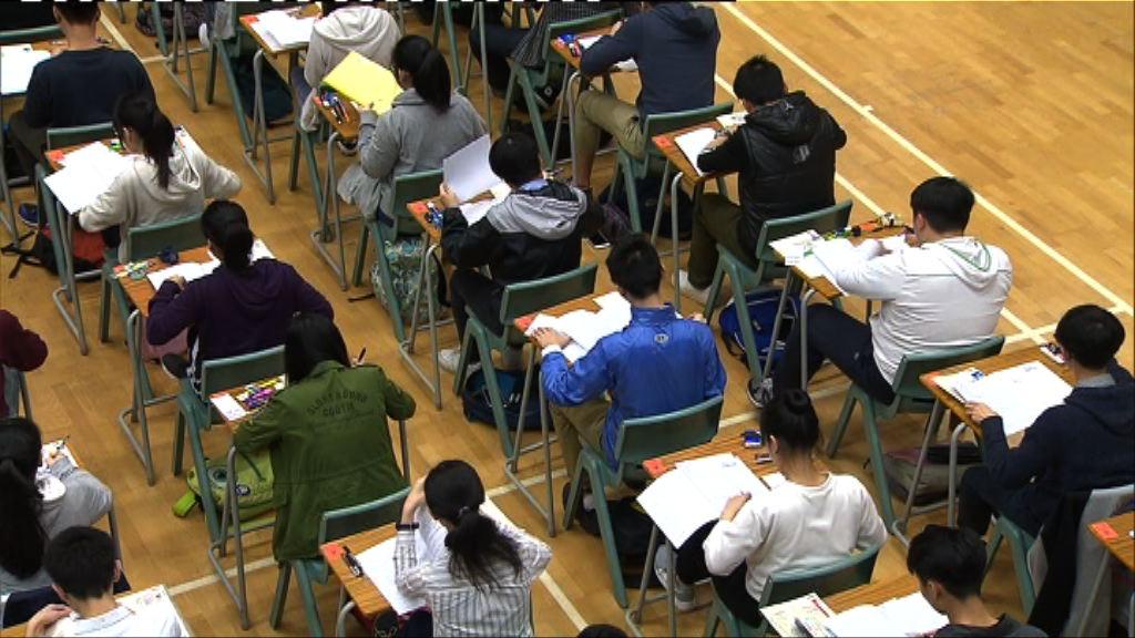 陳茂波:代繳DSE考試費安排可調整