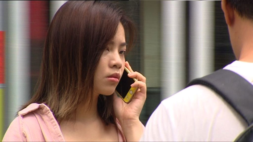 業界:一刀切規管促銷電話影響售後服務