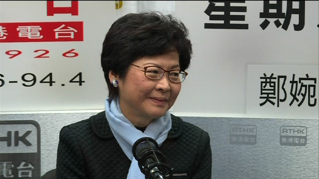 林鄭批評匿名信指控是捏造