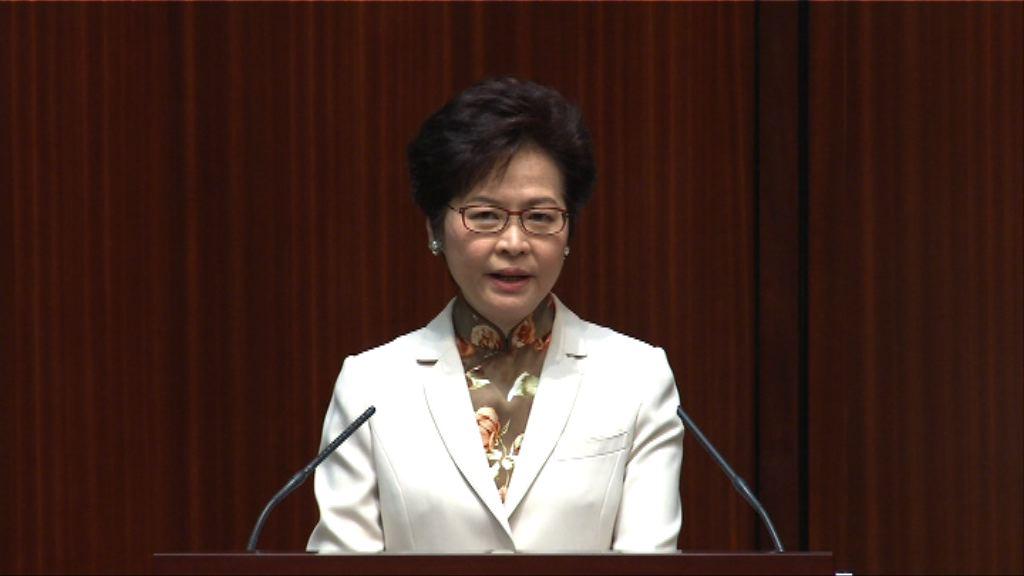林鄭:為市民排憂解難推動自己迎難而上