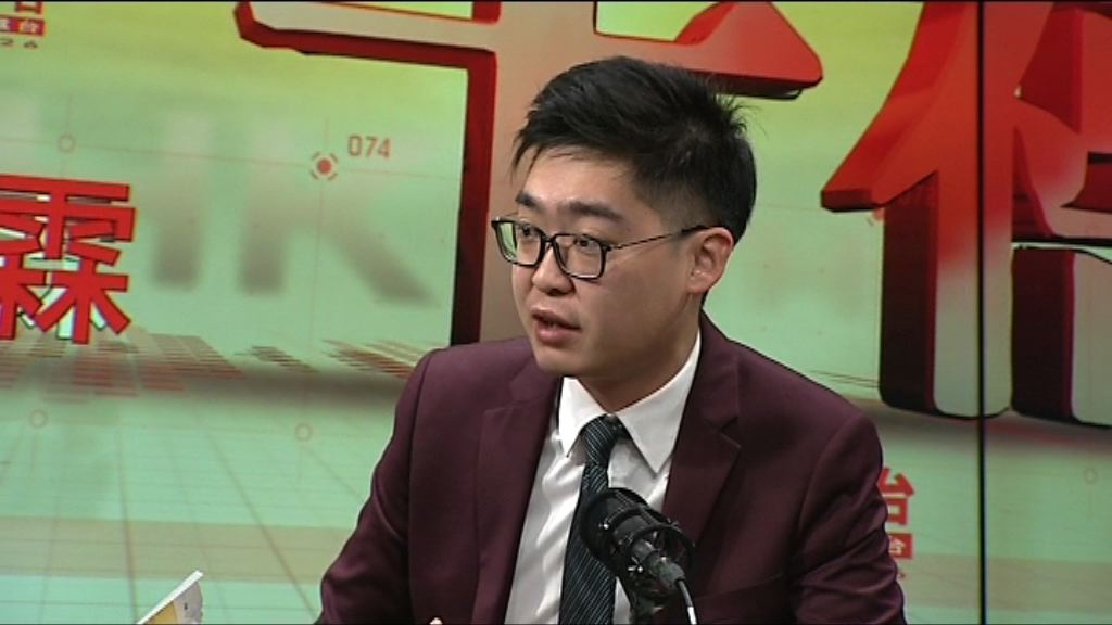 陳浩天:法庭判決將釋法由宣誓延伸至參選