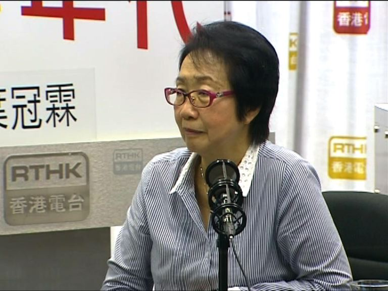 陳婉嫻:開記者會是向入境處施壓