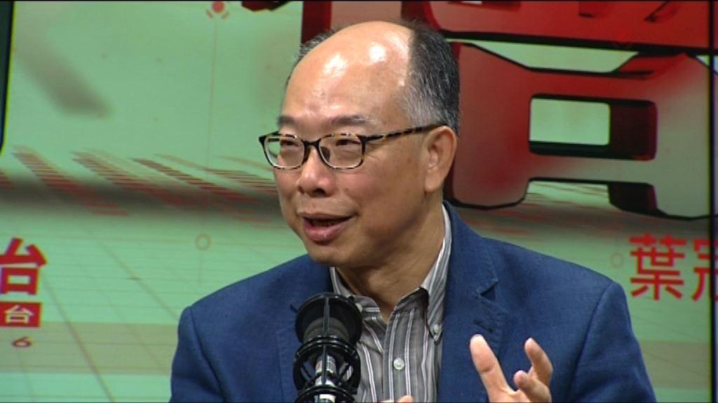 陳帆:政府非不尊重土供小組諮詢工作