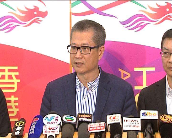 陳茂波冀反對者與政府和平溝通