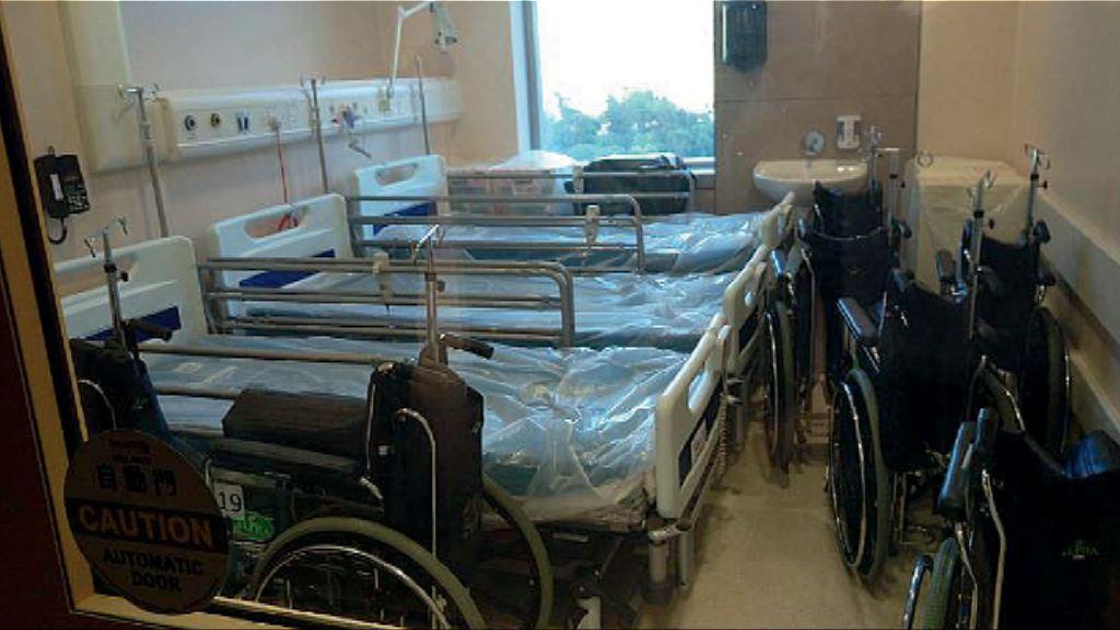北大嶼山醫院有設施仍未啟用 陳肇始:因人手不足