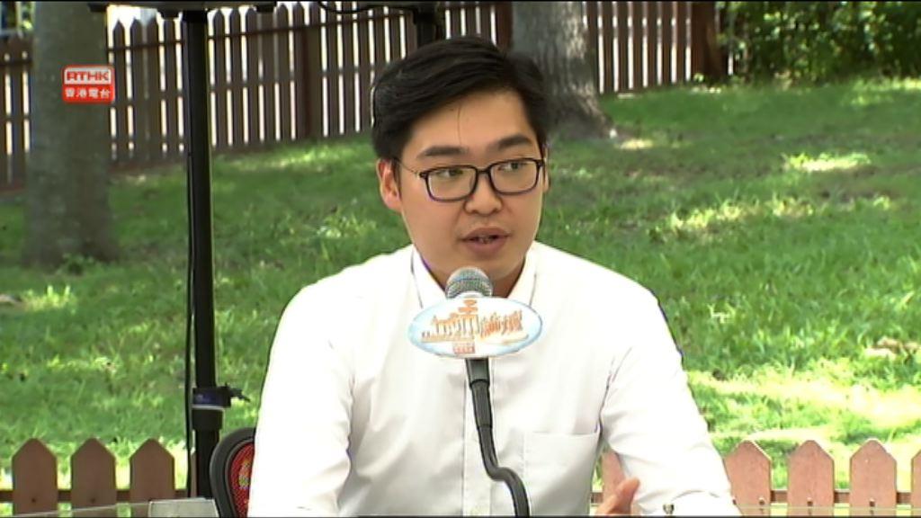 陳浩天:引社團條例禁黨活動影響深遠