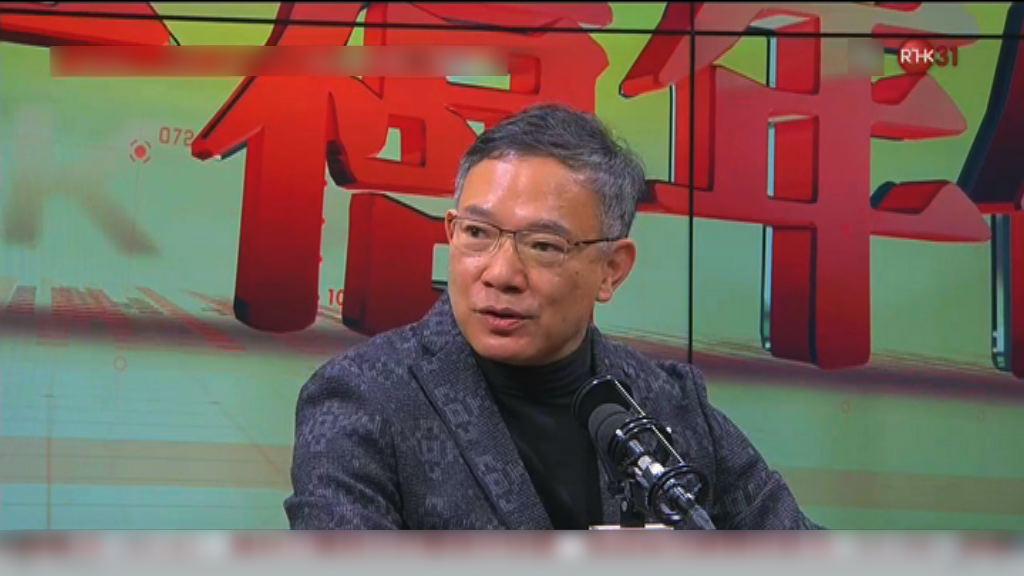 謝偉俊:若民主派向鄭若驊提不信任動議值得支持