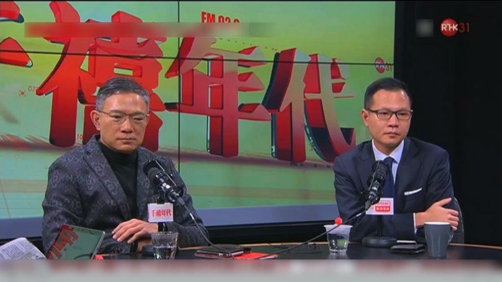 鄭若驊應否辭職 謝偉俊:長痛不如短痛