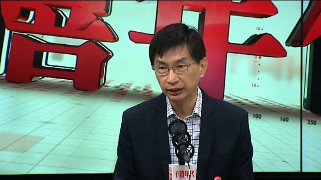 蔡海偉:房屋共享計劃安排較板間房理想