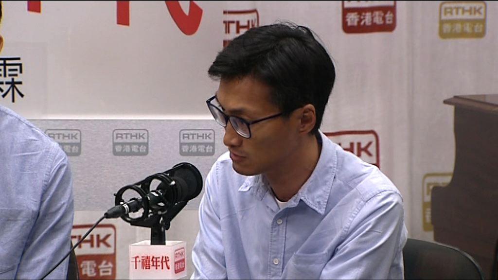 朱凱廸批梁志祥出賣橫洲居民要求道歉