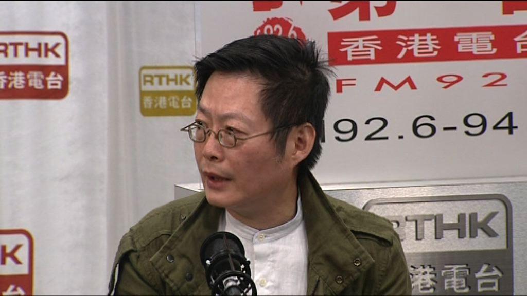 何文堯:城大倒塌事件相關工程不入則屬僭建