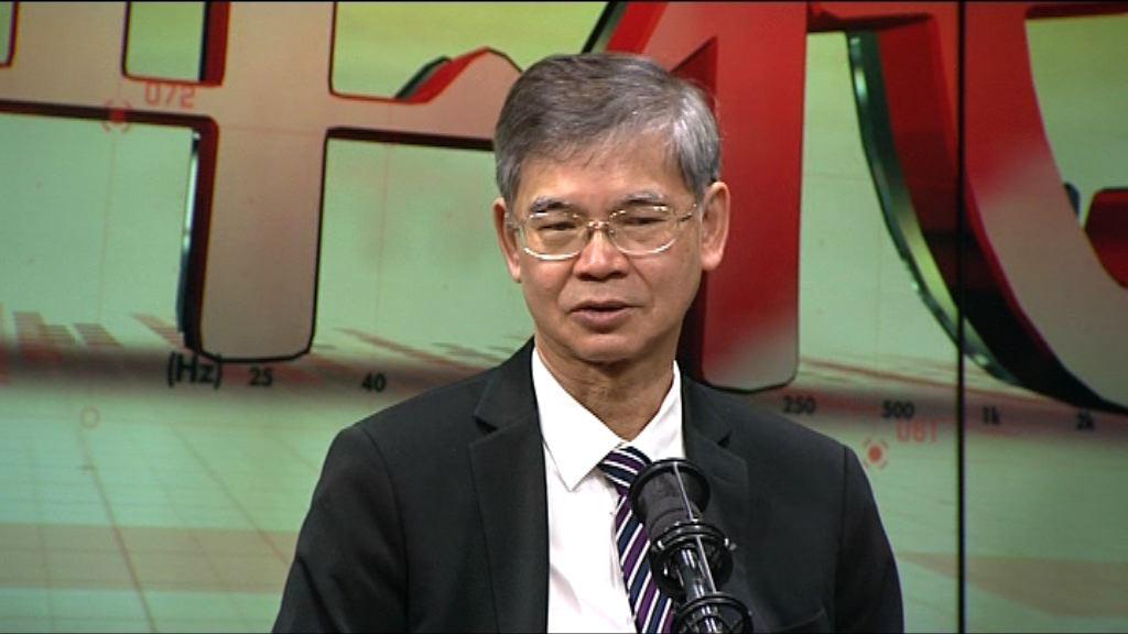 羅致光:香港引入集體談判權機制複雜