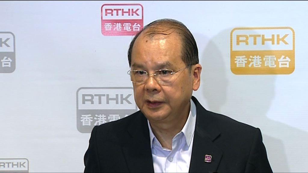 張建宗:覆核刑期案不影響政府與青年關係