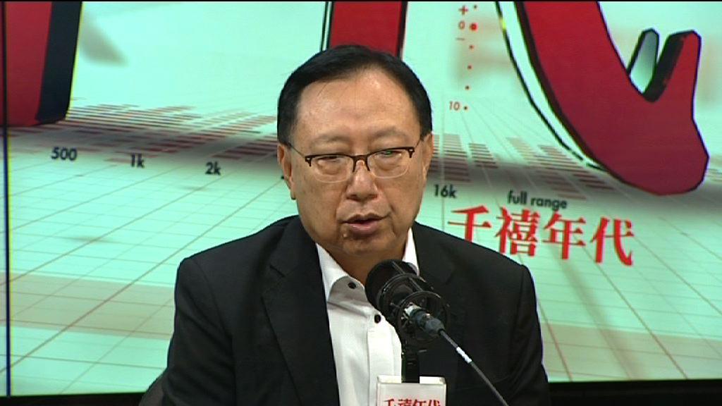 新亞書院校董會陳志新:學生不應宣揚港獨