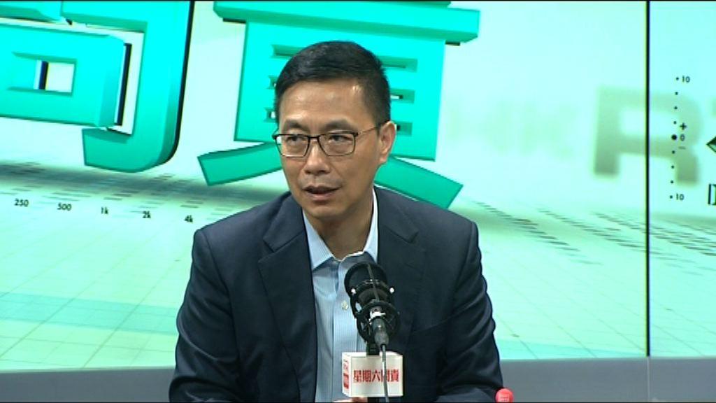 楊潤雄:學校自行判斷基本法研討會直播成效