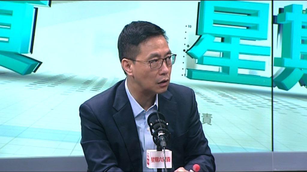 楊潤雄:學校可自行決定轉播李飛出席講座
