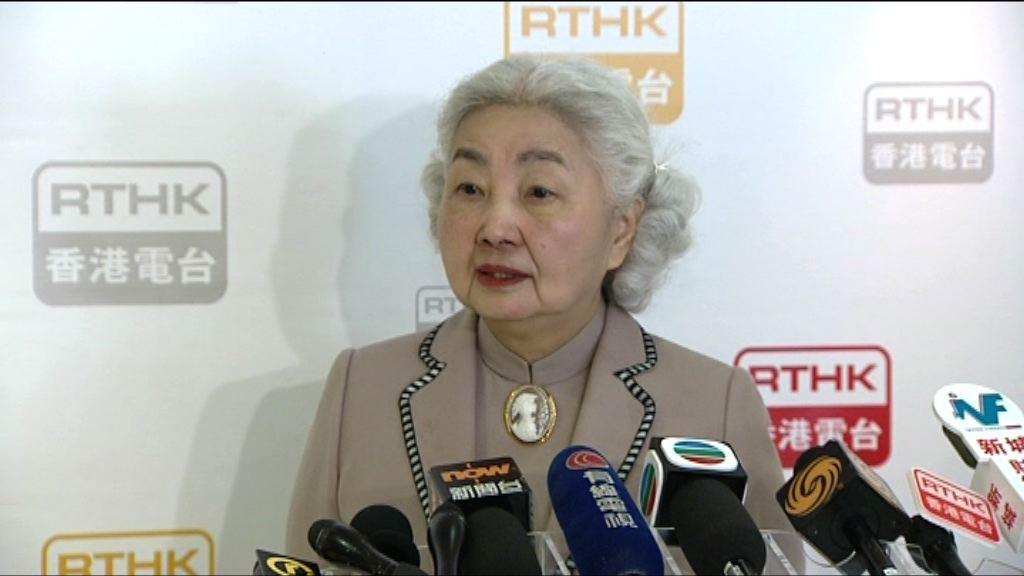 梁愛詩:司法覆核或釋法改不了一地兩檢決定
