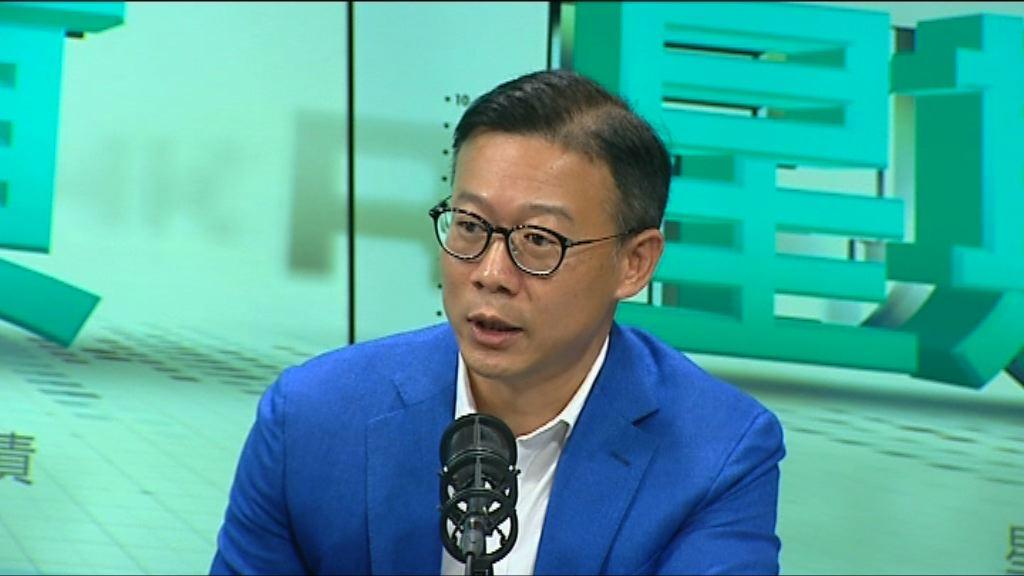 張國鈞:議事規則每項修改均有根據